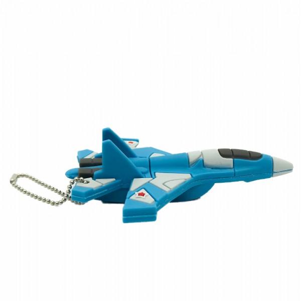 Flash Drive Battle-Plane Blue