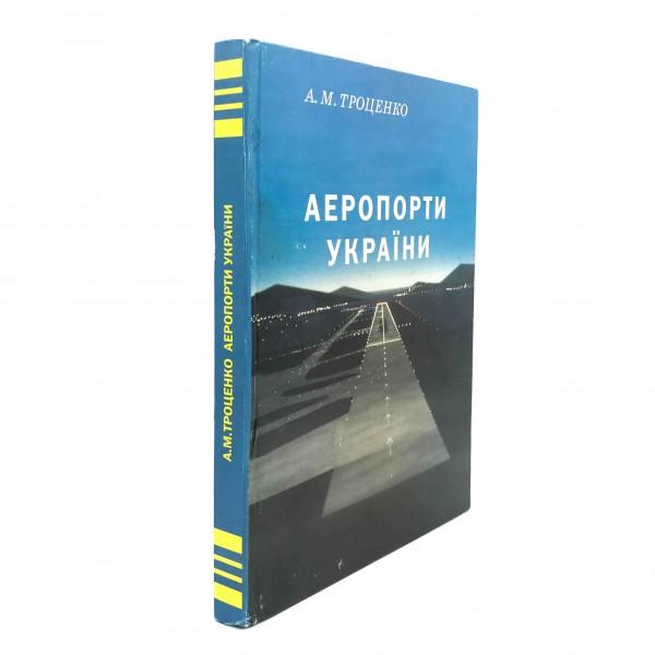 Book Airports of Ukraine