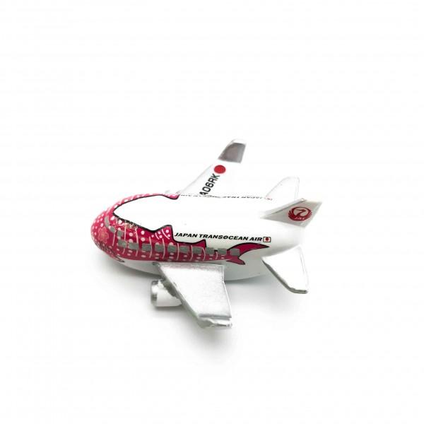 Magnet Plane