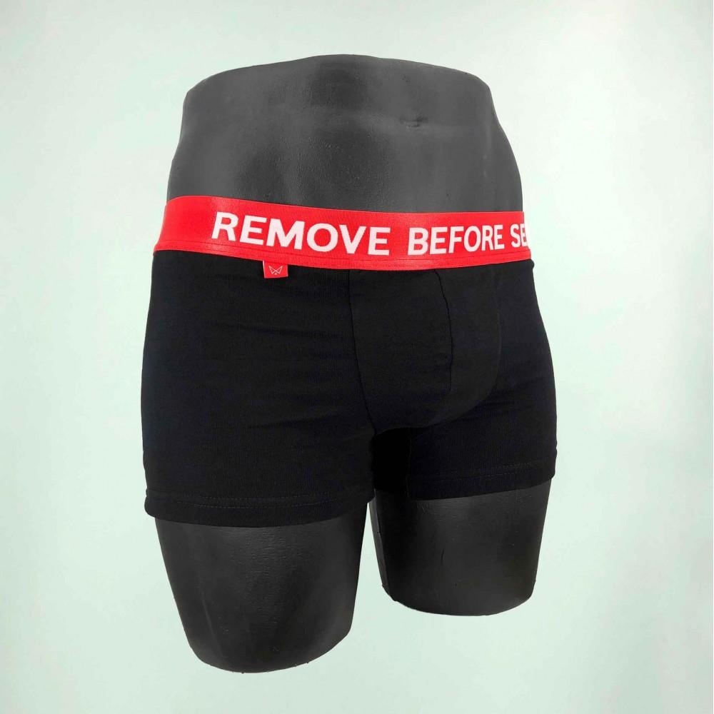 """Underwear """"Remove Before Sex"""" Black"""