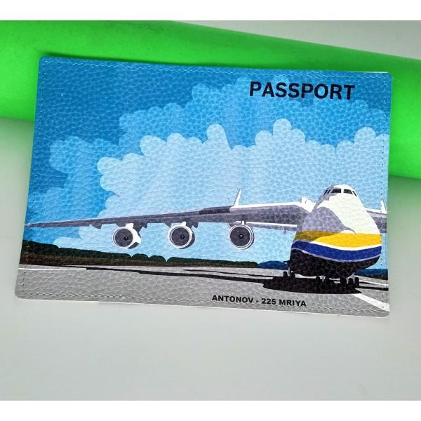 Passport Cover AN-225 Mriya