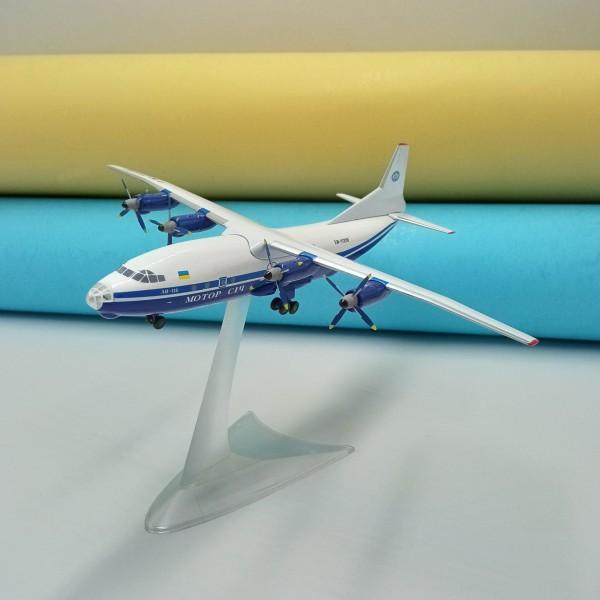 Antonov An-12 Motor Sich 1:200
