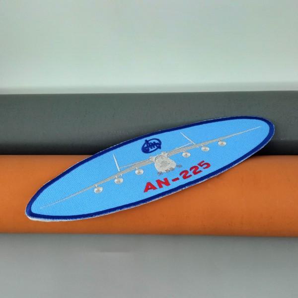 Patch Antonov AN-225 Blue