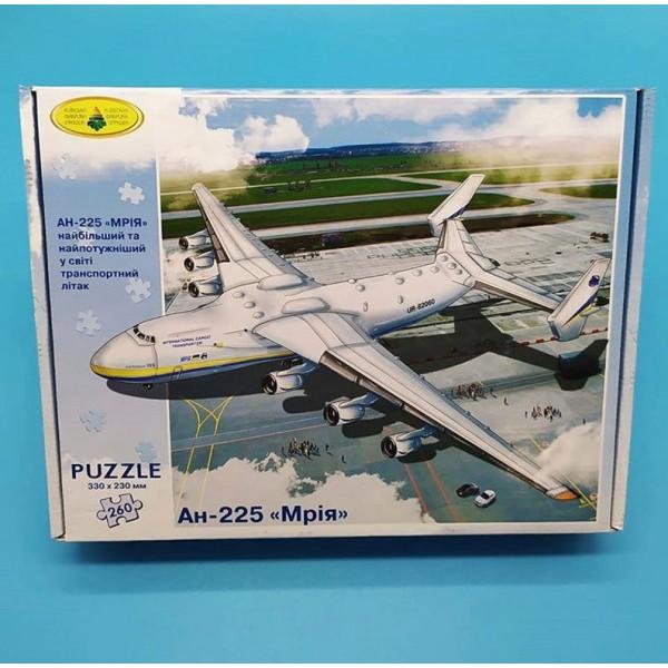 Puzzles Antonov An-225