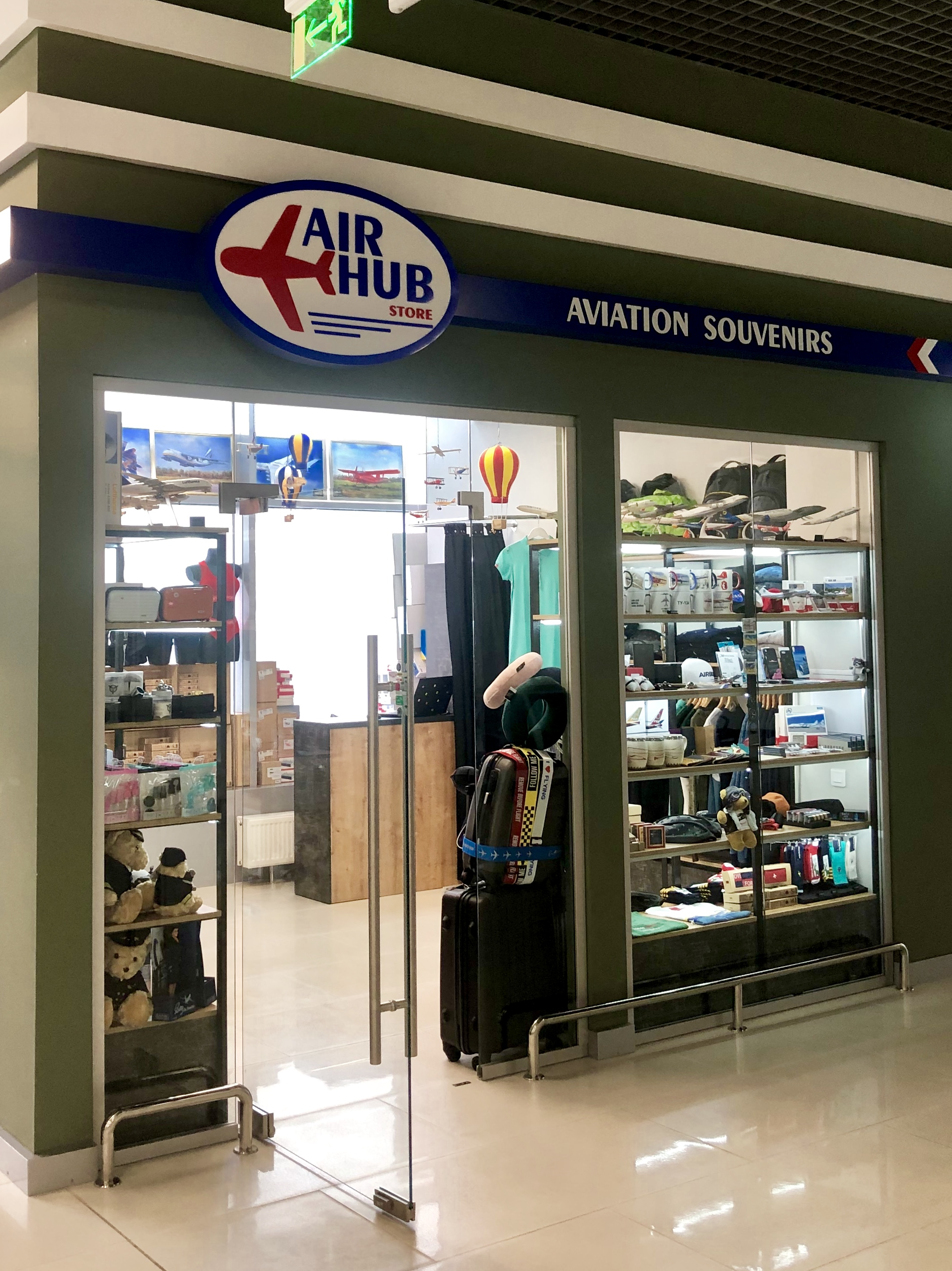 AirHub Store — aviation souvenirs in IEV International airport